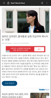 Screenshot_20210925-103859_Samsung Internet_18391.png