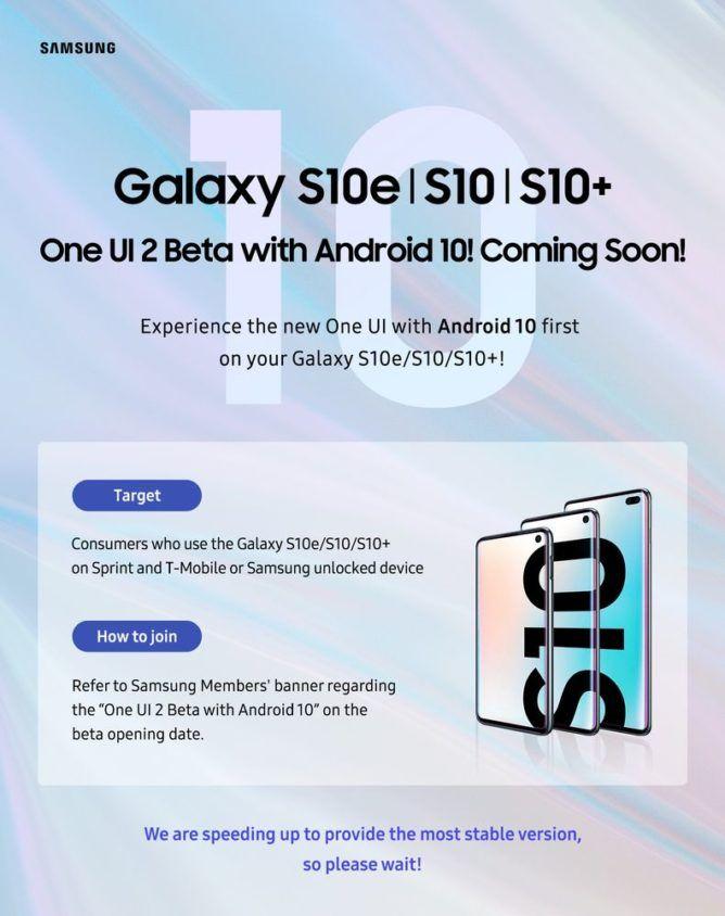 Galaxy_S10_Series_Beta_Promotion_Teaser_US_191007-668x844.jpg