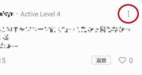 ★解決策方法説明1.jpg