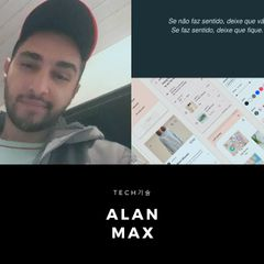 AlanMaxTech기술