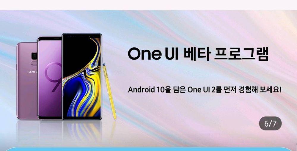 One ui 2.0 beta galaxy note 9