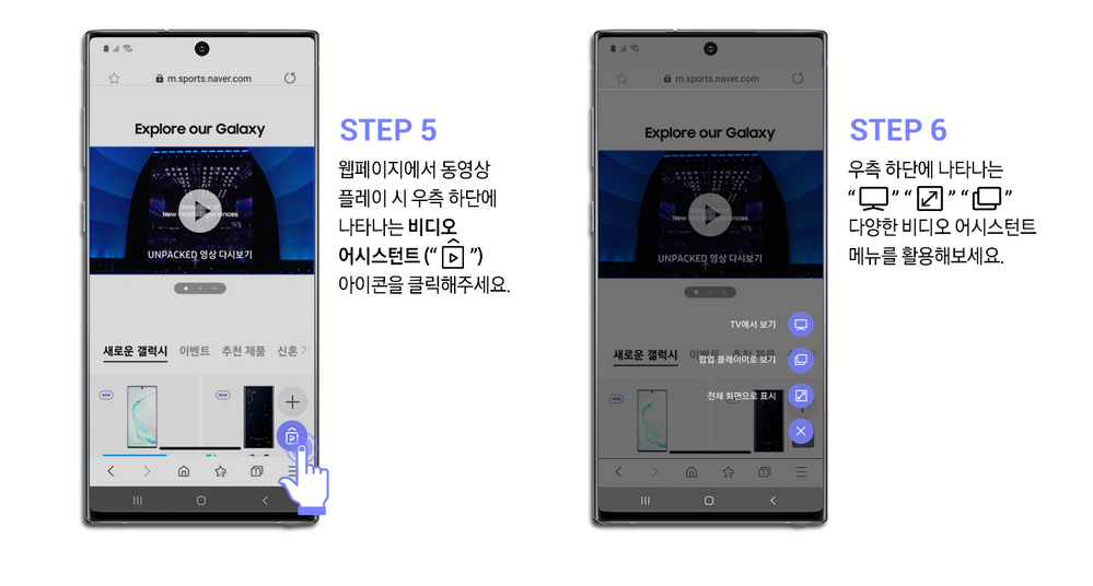 Part3_Video Assistant_KOR Detail page_5.png