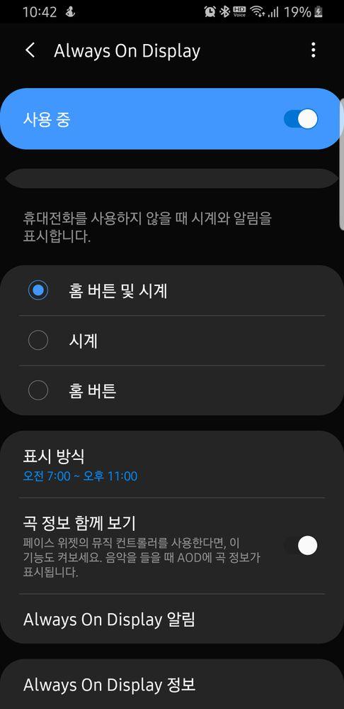 Screenshot_20191225-224226_Always On Display.jpg