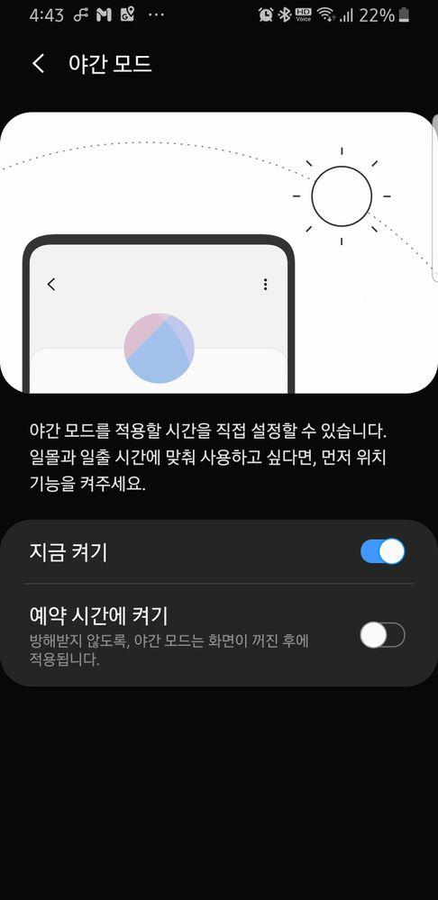 Screenshot_20191231-164333_Settings.jpg