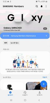 Screenshot_20200122-153245_Samsung Members.jpg