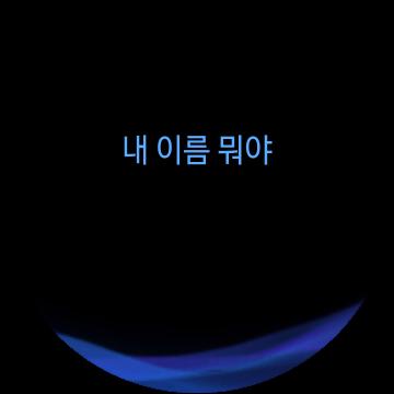 Screen_20200123_072940.png