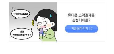 멤버스_웹툰모아보기_7.jpg