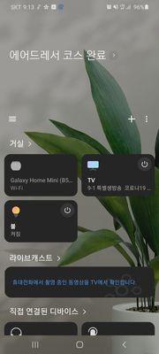 Screenshot_20200311-211345_SmartThings.jpg