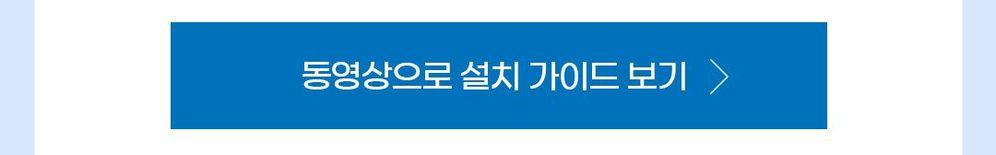 스마트싱즈_3월-월간이벤트_04.jpg