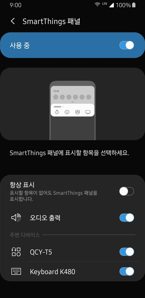 Screenshot_20200315-215225_SmartThings.jpg