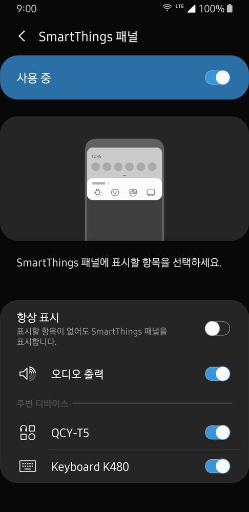 Screenshot_20200315-215225_SmartThings.jpg