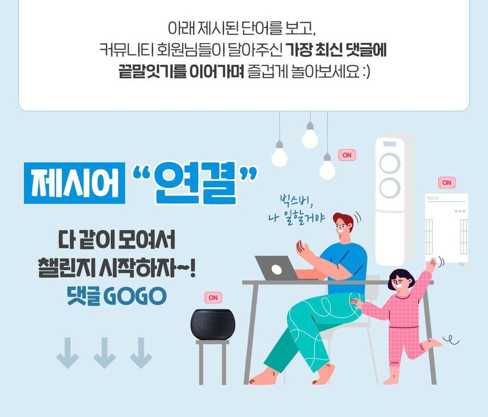 꿀팁_방구석-홈-미니-챌린지_08.jpg