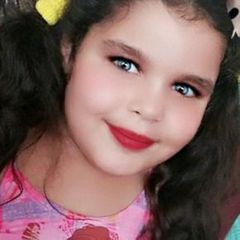 Yaliana